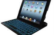 Best iPad 4 2013 Cases and Covers